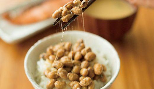 あいコープの納豆