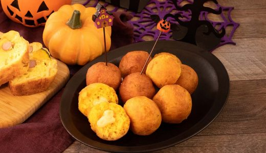 ホットケーキミックスdeかぼちゃドーナツ