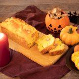 ホットケーキミックスdeかぼちゃのケークサレ