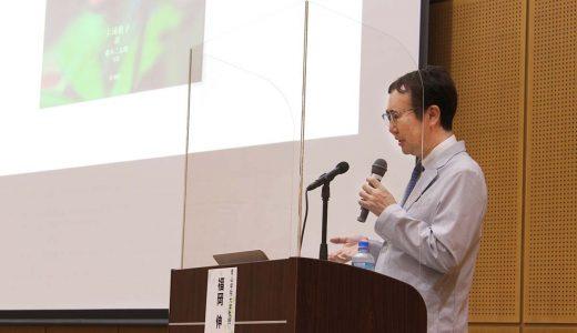 8/7 あいコープミートセンター開設記念行事【福岡伸一氏 講演会】