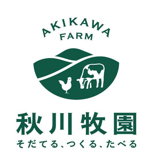 株式会社 秋川牧園